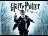 Гарри Поттер и Дары смерти ч1 - #3 (Доп.миссии).