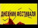 Аквариум-Растаманы из глубинки(НАШЕствие-2002)