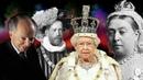 Rothschilds Royalty