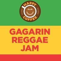 Gagarin Reggae Jam ¦ 12 апреля 2018