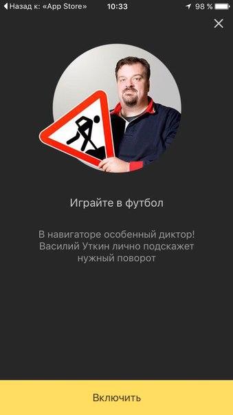 ДИКТОР ДЛЯ ЯНДЕКС НАВИГАТОРА СКАЧАТЬ БЕСПЛАТНО