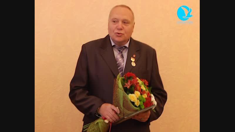 Награждение Музурова М В эфир 19 10 2018