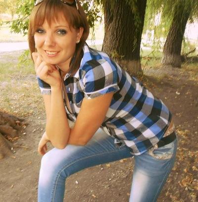 Natasha Dudko, 26 сентября 1992, Кривой Рог, id180062058