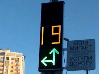 Светофор на перекрёстке военной и тополёвой