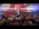 Прямая трансляция служения в рижской базовой церкви Новое поколение 15.08.18.