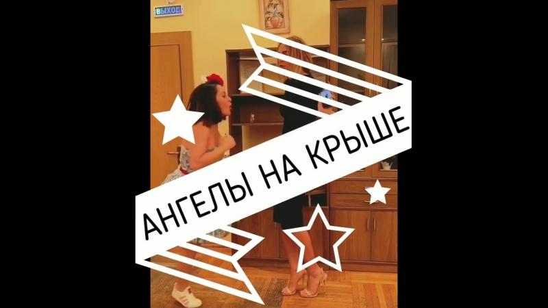 Премьера комедии АнгелыНаКрыше 22 ноября 2018 в 19 00 на сцене ДК им Горького г Санкт Петербург
