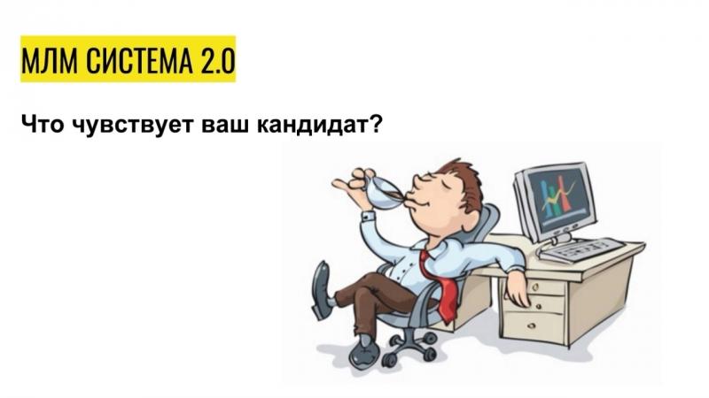 ВИДЕО № 2