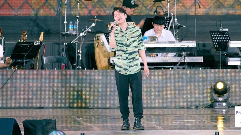 정엽 (Jung Yup) 원곡 존레논 (John Lennon) Imagine ,DMZ 평화콘서트@180811 락뮤직