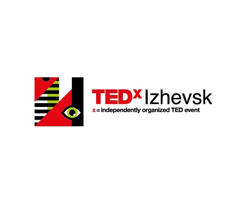 Афиша Ижевск TEDxIzhevsk
