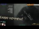 Проходим Call of Duty: Modern Warfare 3