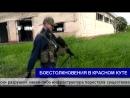 Барсогория 2 10 12 июня 2018 Scara Regis Страйкбол Уссурийск