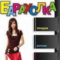 barahla_net64