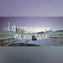 Фирюза Файзуллина фото #2