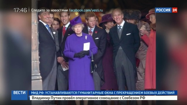 Новости на Россия 24 • Врачи, бароны, миллиардеры: более 200 потомков Пушкина разбросаны по миру