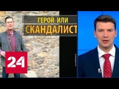 В Финляндии вынесли приговор по делу кремлевских троллей Россия 24