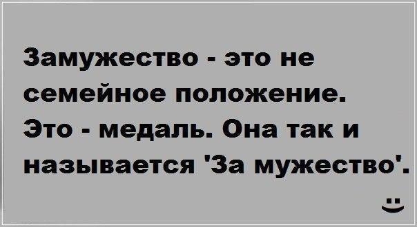 http://cs322316.vk.me/v322316104/4718/uc1ngJjtWas.jpg