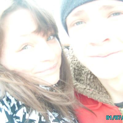 Валерия Астахова, 6 ноября 1996, Касимов, id227331445