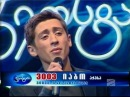 GeoStar 2010 iago devadze - sing it back , იაგო დევაძე
