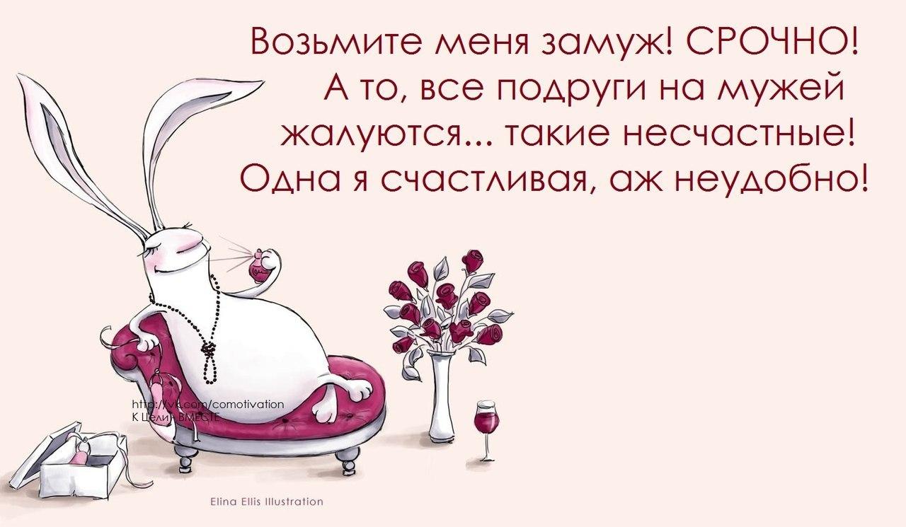 http://cs403429.vk.me/v403429142/45e9/huZqwB4NDwk.jpg