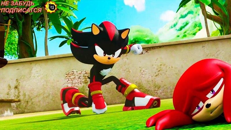 Соник Бум - Sonic Boom - 2 Сезон, 51 Серия. HD 1080p