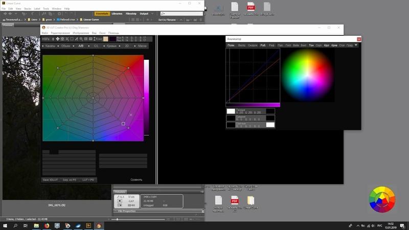 Создаём профиль RAW файла с ПОЛНЫМ динамическим диапазоном для обработки в Lightroom и ACR