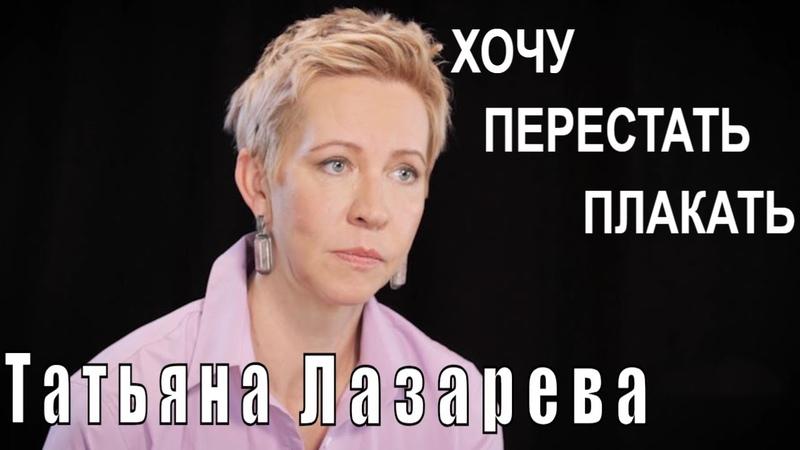 Лазарева из КВН в слезах о Насте Шевченко, власти, себе, России | 18 | Митинги и протесты в России
