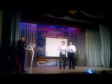 Гран-при городского фестивалях конкурса