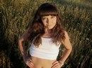 Зарина Хасанова. Фото №11