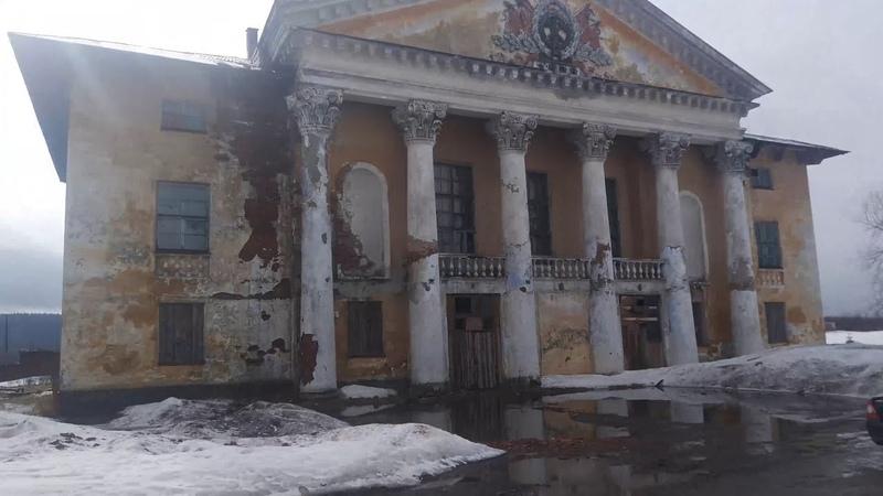 Заброшенный дом культуры в поселке Шумихинский (Пермский край)