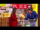 Семейная пара в супермаркете. Уральские Пельмени