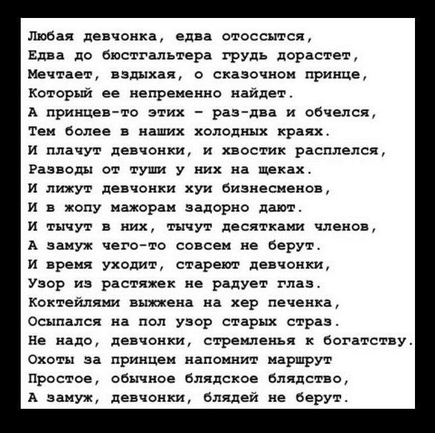 Православный показать марки иностранных машин была глупая