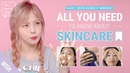 Top 5 Rules on How to Build a Skincare Routine for Beginners   Teen Beauty Bible