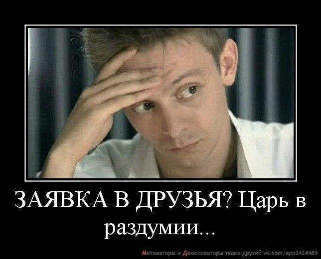 http://cs416717.vk.me/v416717539/8af0/nN4NlW2oudg.jpg