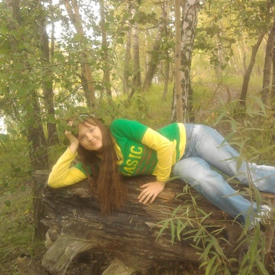 Анастасия Родионова, 24 января 1995, Красноярск, id147058044