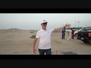 SkyWay в ОАЭ - первое видео со стройки