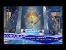 Екатерина Шемякина - Лучшие парни моей страны (Фабрика-1)