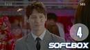[Озвучка SOFTBOX] Красавчик и Чжон Ым 04 серия