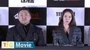 Song Ji-hyo 'Unstoppable' Press preview -QA- (성난황소, 송지효, 마동석)