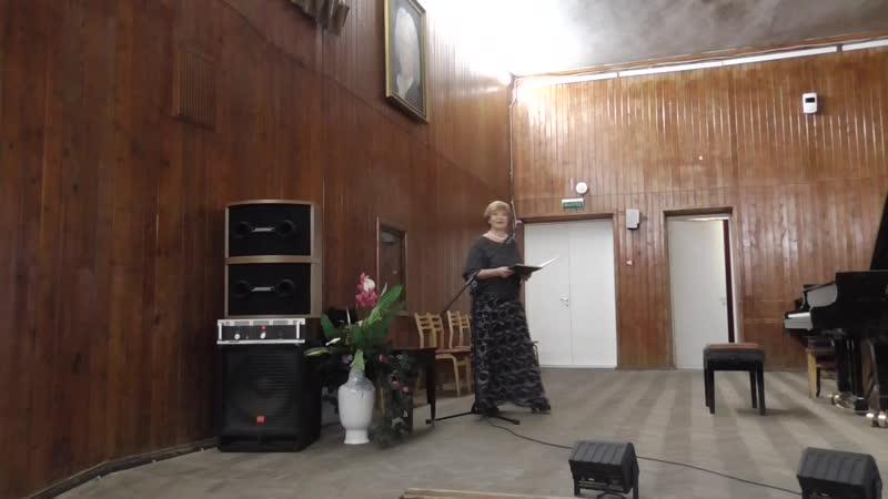 Концерт 145-летие С.В. Рахманинова (МКИ - 09.11.18)