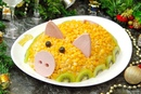 Салат Новогодняя свинка