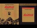Bod Marley Exodus Full Album 1977