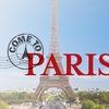 ComeToParis - Париж