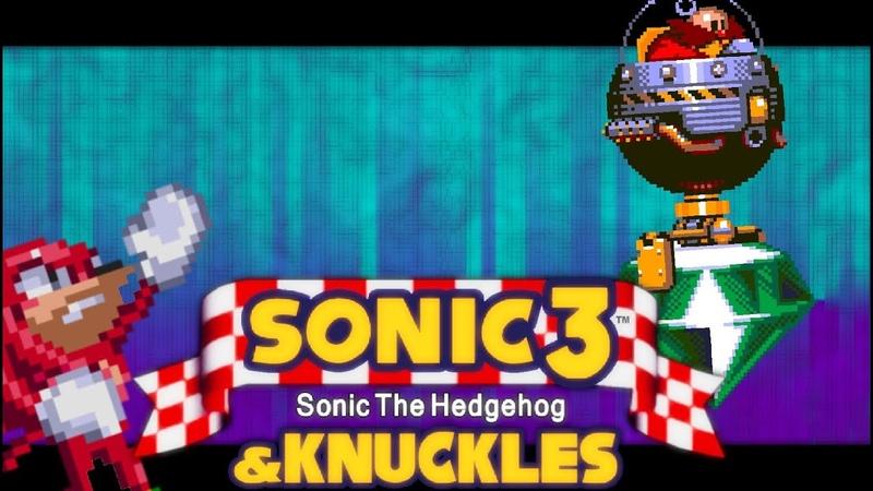 Ретро посиделки: S3 Knuckles!