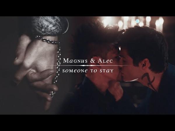 Magnus Alec || Сумеречные охотники | Shadowhunters (сериал 2016 – ...)