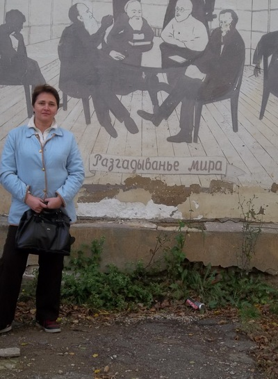 Марина Селиванова, 8 декабря 1973, Москва, id188510817