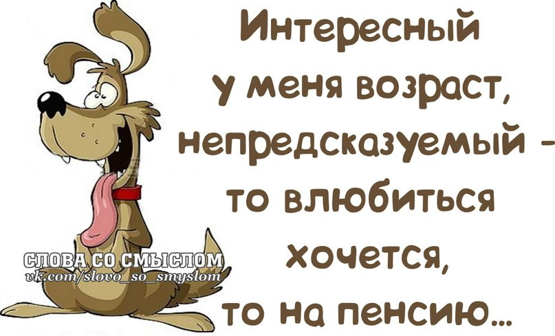 http://cs413324.vk.me/v413324573/810b/ne8Va64A-K4.jpg