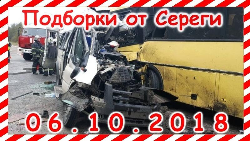 06 10 2018 Видео аварии дтп автомобилей и мото снятых на видеорегистратор Car Crash Compilation may группа avtoo