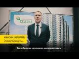 Максим Корчагин, управляющий директор по ипотеке Банка ВТБ (ПАО)
