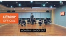 [Dance Practice] 몬스타엑스 (MONSTA X) - 'SHOOT OUT' Stage costume ver. (FIX ver.)