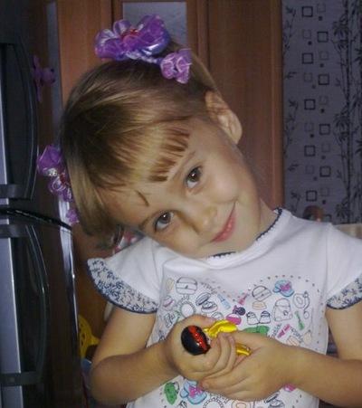 Анна Богомаз, 27 января , Омск, id56557115